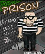 Download 'Prison (128x160) SE K500i' to your phone