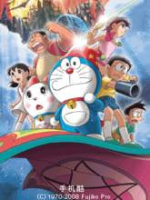 Doraemon Movie Nobita's Fantasy Adventure (240x320)